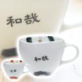 結婚式や祖母への贈り物として人気 有田焼マグカップ 想い花