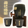 還暦祝いや長寿祝いの贈り物に名入れ焼酎サーバーロックカップセット