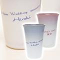 両親の結婚記念日や金婚式記念に萩焼きつぼみペアフリーカップ