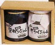 お中元用・美味しいジャムお徳用大瓶2個詰合せ自由・送料込セット