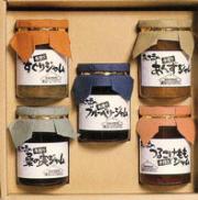 お中元用・ 美味しいジャムお徳用大瓶5個・詰合せ自由・送料込みセット