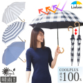 【送料無料】UV晴雨兼用コンパクト長傘 50cm×8本骨 (遮熱・遮光1級) クールプラス 【LIEBEN-1566】