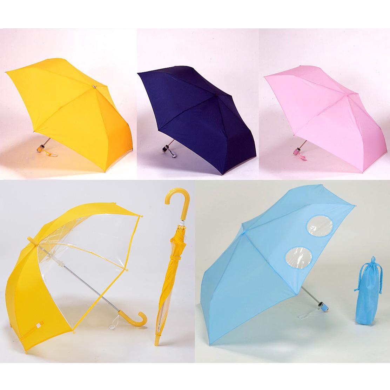 子供用 雨傘
