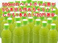 �ڥ��������̵���ۡ�ͭ�����ݤ�����100%���ѡ�10�ô�ñ!!��500ml�Υڥåȥܥȥ�����٤��ɥ������50�ܺ��롪50%OFF!!�������̡�ʴ�����ƥ��å�0.8gx50������
