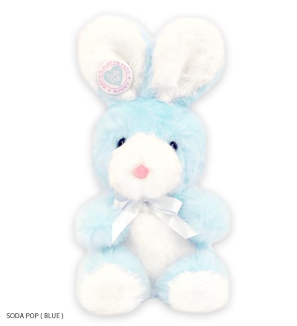 KATIE'S PLAY ME PETS bunny