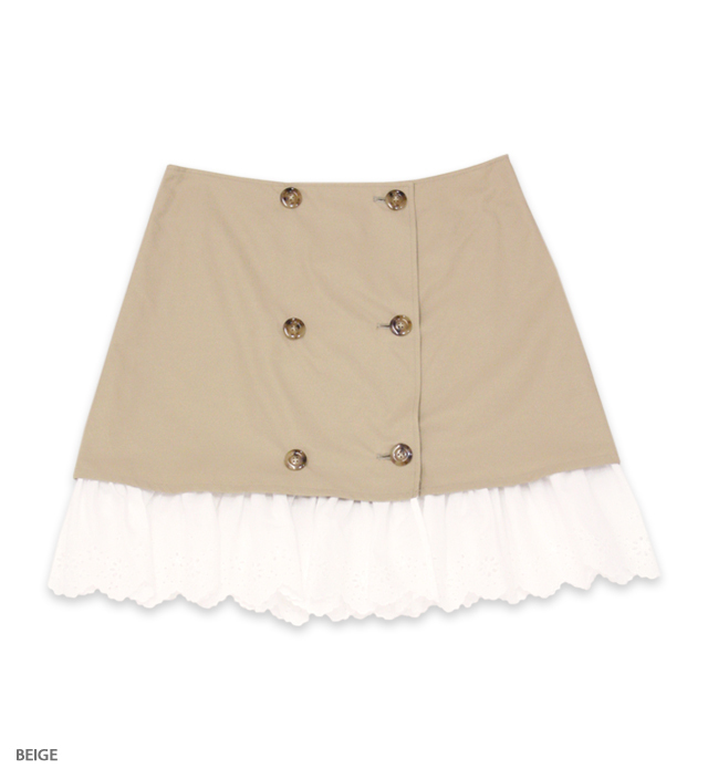 LADY SOCIETY lace rap skirt