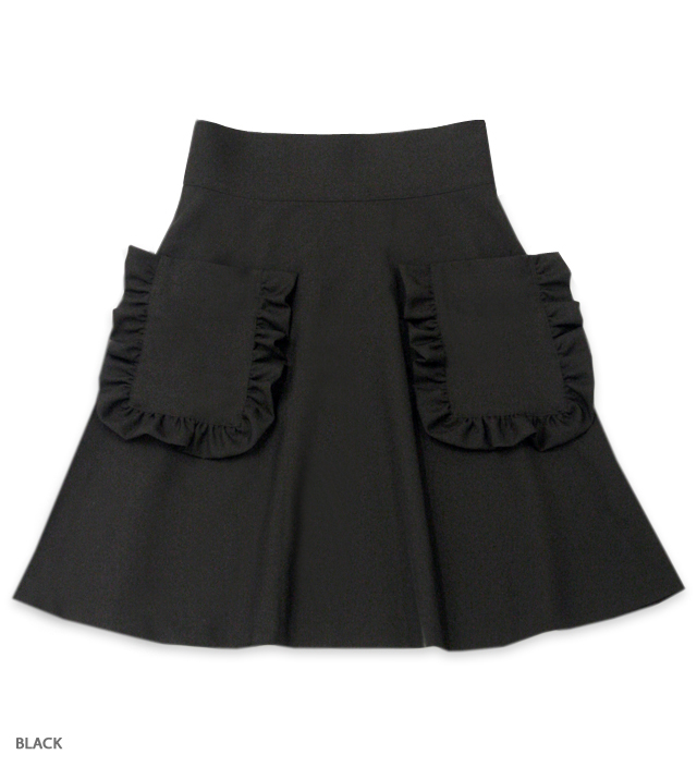CAFE CHIC high waist skirt