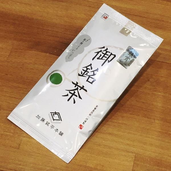 緑茶【深蒸し茶 銀賞】100g袋詰