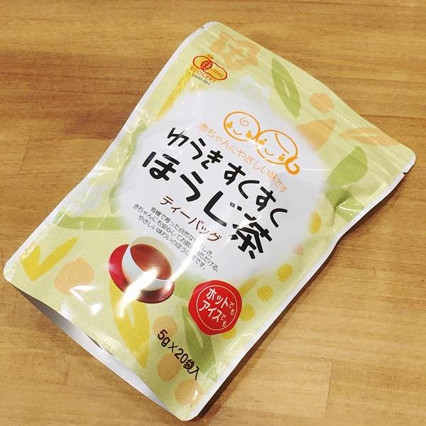 【すくすくほうじ茶】5g×20p