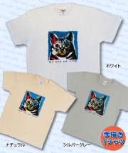 【猫柄】カツミアート(松下カツミ)T-シャツ:アンディ