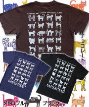 【猫柄】カツミアート(松下カツミ)T-シャツ-Ver2:CAT!CAT!CAT!-Ver2