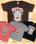 【猫柄】カツミアート(松下カツミ)T-シャツ:ポップコーンキャット