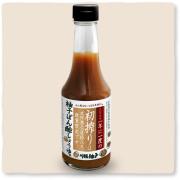 2016年初搾りゆずぽん酢しょうゆ