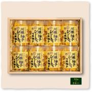 川根柚子ぴぃーるセット 【1箱 90g×8ケース】