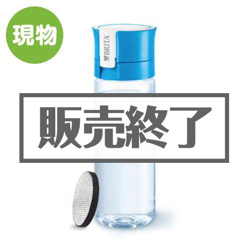 BRITA浄水機能付きボトルfill&go(フィル&ゴー)