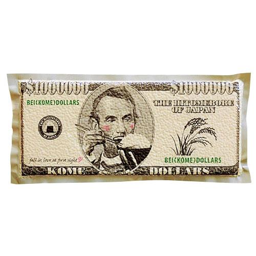 100万ドルのお米【現物】