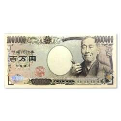 百万円のふせん