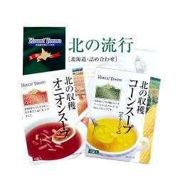 北海道スープ詰合せ