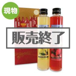 宇都宮カクテル ノンアルコール(2本セット)