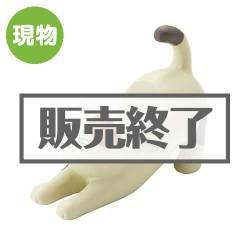 のび猫スマホスタンド(三毛猫)