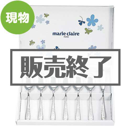 マリ・クレール モーニング7Pセット