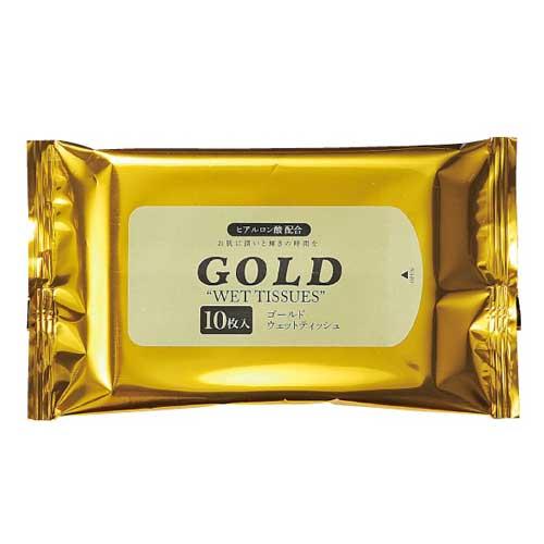 GOLDウェットティッシュ【現物】