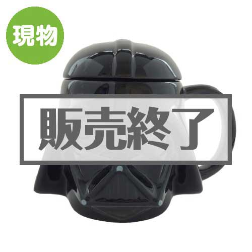 3Dマグカップ「ダースベーダー」