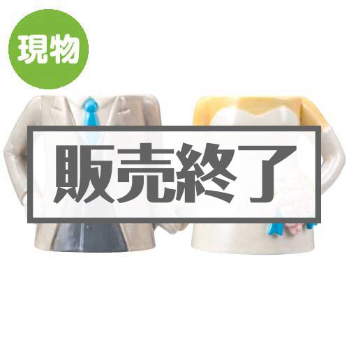 新郎新婦3Dペアマグカップ