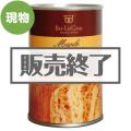 缶deボローニャ(メープル)