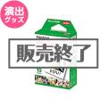 富士フイルム instax mini 8 チェキ(ホワイト)