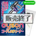 dysonコードレスクリーナー