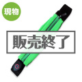 Lumiwear LEDポーチ(ランニングポーチ)