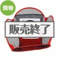 <在庫かぎり>ゴルフ練習用ネット「プロアドバンスチッピングネット」【現物】
