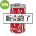 オリオン カンラムネ(BIG缶)