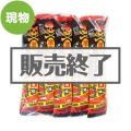 大人のプレミアムスティック(激辛ハバネロ味)10本セット【現物】