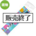 <在庫かぎり>よしもと芸人ボールペン【現物】