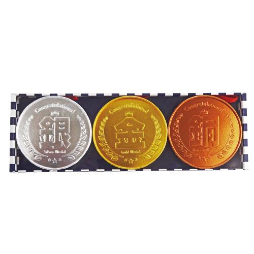 メダリストティッシュ(金銀銅3色セット)【現物】
