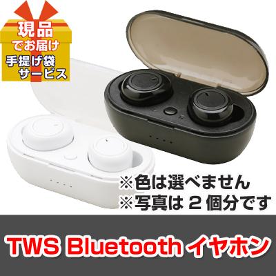 初代田蔵 特別厳選 本格食べ比べお米ギフトセット
