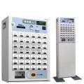 省スペース券売機 VMT-200 最大42ボタン仕様