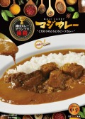 MAJI CURRY 5個セット      【10%OFF】