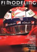 F1MOD67.jpg