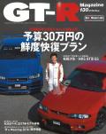 KT05193-09.jpg