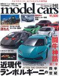 M-CARS242.jpg