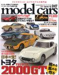 M-CARS247.jpg