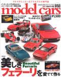 M-CARS252.jpg