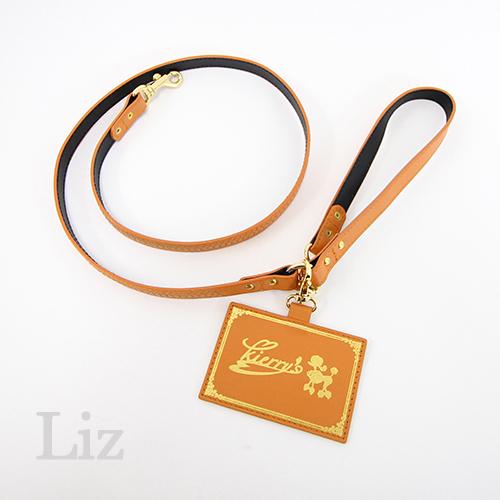 Liz リード オレンジ 犬 リード 首輪 かわいい