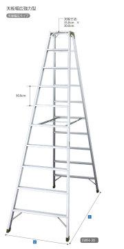 ハセガワ 専用脚立 天板幅広タイプ SWH-18