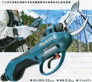 マキタ 充電式せん定ハサミ UP361DPT2(バッテリ、充電器付)