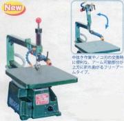 ユタカ ハイブリッド電子変速糸のこ機械 YSC-500FGT