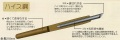道刃物 ハイス鋼 彫刻刀 三角 1.5〜9.0m/m